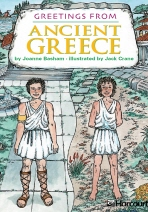 Greetings from Ancient Greece