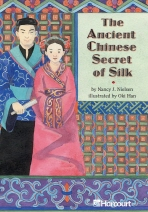 The Ancient Chinese Secret of Silk
